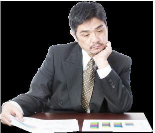 企業信用調査イメージ画像