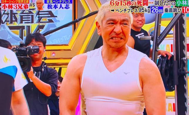 ベンチ 松本 人 プレス 志