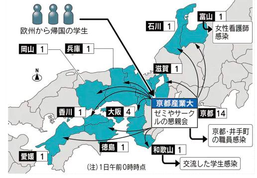 爆 ウイルス サイ コロナ 富山 富山県内15人感染、1人死亡(25日発表)(北日本æ