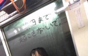 「新松田まで起こさないで」恵体JK、箱根駅伝に現る