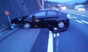 クリニック 高速道路で追突された事故に関して高額な賠償金をもらいたい