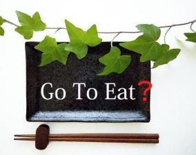 コロナ感染者の少ない県で行なわれている裏Go To Eatキャンペーン