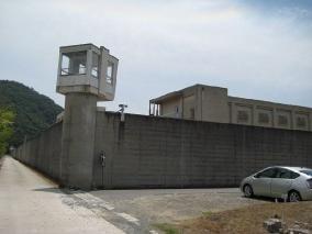 長期刑務所(刑期10年~無期懲役)体験談