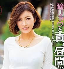 飯島愛と同期のAV女優瞳リョウがAV再デビュー