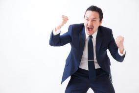 【2017年版】復讐ノ手口 ~自宅・戸建て編~