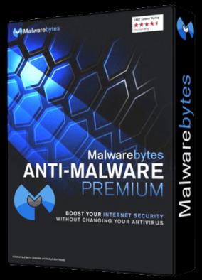 【Windows】マルウェア対策ソフト「Malwarebytes 3.0 Premium」を無料で製品版にする方法
