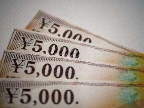 【体験談】電話一本で商品券3万円分を得られた方法