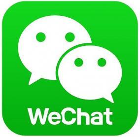 メッセージアプリ「WeChat」を使って女遊びをする方法