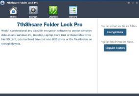 【Windows】データー暗号化ソフト「7thShare Folder Password Lock Pro」を無料で製品版にする方法