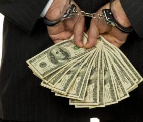 クリニック FXの海外業者利用ではどうやって脱税がバレるのか知りたい(再診)