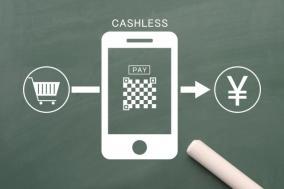 【100億円キャンペーン】高額会計を5,000円ずつに分けてPayPay決済するプロセス
