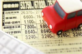 車検費用を1~2万円ほど節約する方法