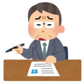 クリニック 面接した会社から合否の連絡が来ないことを逆手に取って就活を先延ばしたい