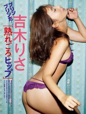 吉木りさの桃尻が滅茶苦茶エロいグラビア画像 【29枚】