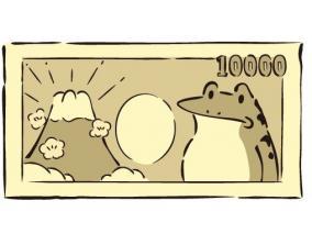 銀行口座を開設して10,000円もらえるお得な案件