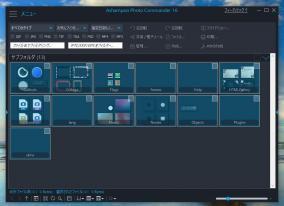 写真編集ソフト「Ashampoo Photo Commander 16」にライセンス認証の弱点が発見される