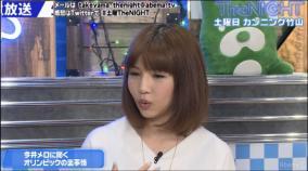元五輪代表、AV堕ち今井メロが北京冬季五輪へ再起