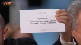 アカデミー賞で封筒渡し間違い、発表訂正