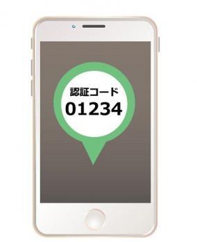 手数料一切不要で月額250円! SMS認証に使える日本番号SIMカード