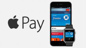 【Apple Pay】各クレジット会社のキャンペーン情報
