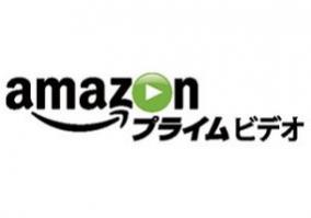 パソコンでAmazonプライム・ビデオをダウンロードできるツール