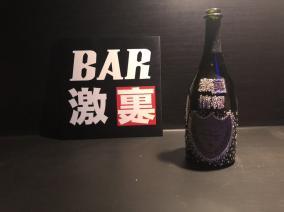 歌舞伎町 BAR激裏がリニューアルしてガールズバーになりました