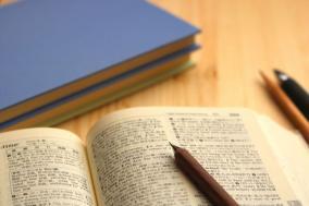 Book Bank 1 ~成功への法則~
