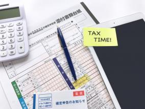 クリニック 法人を登記せずに個人事業主でサラリーマン節税をしたい