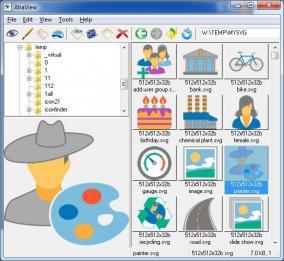 【Windows】デジタル画像ビューアー「AhaView」を無料で製品版にする方法