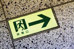 【体験談】ボッタクリ風俗店で格安料金を払って逃げられた方法