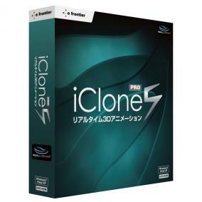 【Mac&Windows】3Dアニメーションツール「iClone5 PRO」を無料で入手する方法