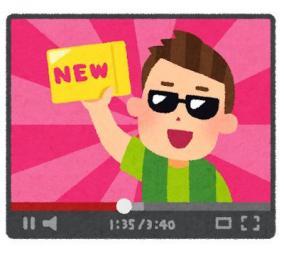 月額1,180円のYouTube Premiumを月額200円にするステップ