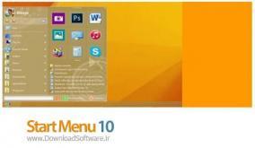 【Windows】スタートメニューカスタマイズソフト「Start Menu 10 Pro」を無料で製品版にする方法