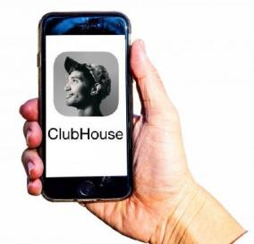 AndroidスマホでClubhouseを使う裏技