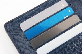 クリニック 自分がどのクレジットカードでお金を借りているのか調べたい