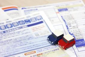 クリニック 自動車保険の強制解約後に別会社で新規契約ができるか知りたい