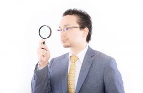 クリニック 就職活動の際の身辺調査はどの程度行なわれるのか知りたい