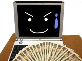 仕入れ0円で月間24万円を稼いだ方法