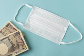 コロナウイルスの緊急小口資金を申請して20万円が支給された報告