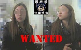 警視庁が中2女子画像を出し子容疑者として掲載→削除