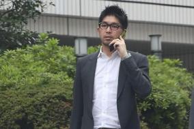 議員辞職した無職宮崎謙介が失意のイメチェン