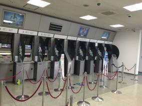 クリニック 銀行ATMのセキュリティーを知りたい