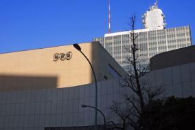 クリニック NHKの料金を払いたくないが無契約によるリスクも被りたくない
