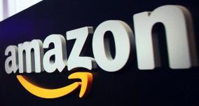 Amazonの出品申請が必要なカテゴリーの許可基準について