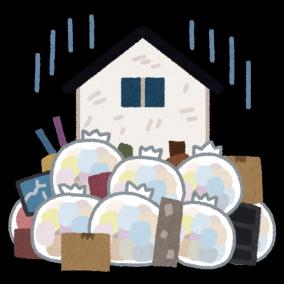 クリニック ゴミ部屋となっているアパートをできるだけ安く退去したい