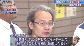 AV女優・紗倉まなをTwitterで脅迫した男が逮捕