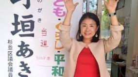共産党・野垣あきこ選挙カーがコインパーキングで無賃駐車