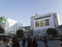 渋谷区議候補者がカオスすぎると話題