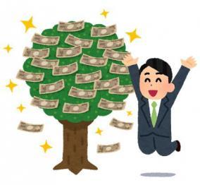 一撃で50万円の儲け! 勝ち確定の投資術