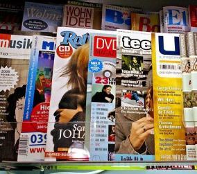 雑誌のバックナンバーを無料で大量に入手できる方法